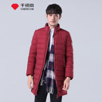 Down Jackets Chericom / qianrengang Grey duck down 165/M 170/L 175/XL 180/2XL 185/3XL Youth fashion Other leisure Medium length Polyester 100% Winter 2017 Same model in shopping mall (sold online and offline)