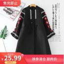 woolen coat Winter of 2018 Average size Grey, Navy other 30% and below Medium length Long sleeves commute Buckle other Plants and flowers Straight cylinder Retro Other / other