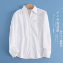 shirt white Spring 2021 other 30% and below Long sleeves Versatile Regular Single row multi button Straight cylinder