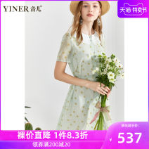 Dress Summer 2020 Light green 36 38 40 42 44 46 Middle-skirt singleton  Short sleeve commute Polo collar Broken flowers Single breasted Big swing routine 30-34 years old Type X Sound Ol style Splicing 8C60205936 More than 95% polyester fiber Polyester 100%
