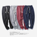 Casual pants Others Youth fashion Basic color (black, gray, white, etc.) M,L,XL,2XL,3XL,4XL,5XL Plush and thicken trousers Other leisure easy No bullet autumn youth Chinese style 2018 middle-waisted Little feet Haren pants Button decoration washing Solid color hemp Cotton and hemp