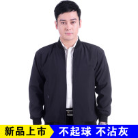 Jacket Other / other Business gentleman routine easy Other leisure Four seasons Jacket Polyester 100% Long sleeves Wear out Crew neck Business Casual middle age routine Zipper placket 2020 Rib hem No iron treatment Closing sleeve Solid color polyester fiber More than two bags) polyester fiber