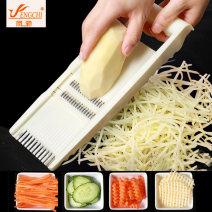 Multifunctional vegetable cutter public Japanese