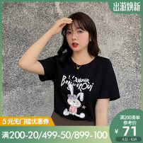 Women's large Summer 2021 Black, black pre-sale Large L, large XL, 2XL, 3XL, 4XL, 5XL T-shirt singleton  commute easy moderate Socket Short sleeve Cartoon animation Korean version Crew neck routine Polyester, others Three dimensional cutting routine Z1068 Caidoble / caidoble · CAI 25-29 years old