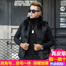 Vest / vest Youth fashion Others S. M, l, XL, 2XL, 3XL, 4XL suggest 180-195 Jin, 5XL suggest 195-215 Jin Bright black rabbit hair full leather Hooded Vest, bright black rabbit hair full leather stand collar vest, the size is too large, it is recommended to choose according to the recommended size