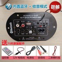 Power amplifier board