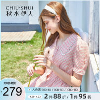 Dress Summer 2020 Pink orange S M L XL Mid length dress singleton  Short sleeve commute middle-waisted lattice Socket A-line skirt routine 25-29 years old Type A thinking of an old acquaintance on seeing a familiar scene lady Button 60209DS02A578 81% (inclusive) - 90% (inclusive) polyester fiber