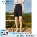 Casual pants black S M L XL Summer 2021 shorts Straight pants High waist commute routine 71% (inclusive) - 80% (inclusive) 61207DS08A633 thinking of an old acquaintance on seeing a familiar scene polyester fiber lady pocket Pure e-commerce (online only)