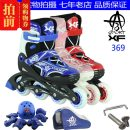 Tandem wheel S small 30-33 M Medium 34-37 Boys and girls Fengfeng casual shoes Flat type Three hundred and sixty-nine