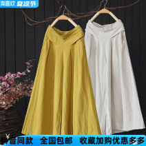 Casual pants Summer 2020 Ninth pants Wide leg pants High waist original Thin money 96% and above Tagkita / she and others cotton Make old cotton