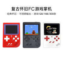 Game console / PSP / NDSL Bully boy Chinese Mainland Standard configuration of single machine Chinese Mainland Arcade