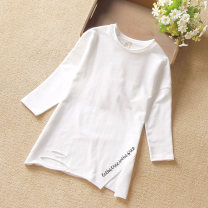 T-shirt White hole (children's clothing), white hole 2 (children's clothing) Other / other 100cm,110cm,120cm,130cm,140cm,150cm,160cm female spring and autumn Long sleeves Crew neck Korean version No model nothing cotton Solid color Cotton 100% Class A Chinese Mainland