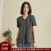 shirt Summer 2021 hemp 96% and above Short sleeve Original design Regular V-neck Condom routine Solid color 30-34 years old Straight tube Q.TU W2905 Flax 100% Pure e-commerce (online sales only) hemp XS S M L XL s model extended Greyish green