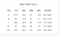 Pajamas / housewear set female Other / other cotton routine Cartoon animation youth pure cotton S. M, l, 165, XL, 2XL Women's Lapel long skirt [pink 2-058], women's Lapel long skirt [black 2-040], women's Lapel long skirt [white 2-079]