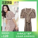 Dress Summer 2021 Color checkerboard S,M,L,XL Middle-skirt Two piece set Short sleeve Sweet V-neck middle-waisted lattice Socket routine 25-29 years old Type H A5FAB2178B0 51% (inclusive) - 70% (inclusive) other cotton college