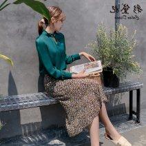 skirt Summer 2020 S,M,L,XL,XXL Coffee Yellow longuette commute High waist High waist skirt Decor 25-29 years old Other / other polyester fiber Korean version
