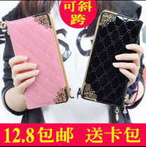 wallet Long Wallet PU Other / other brand new Japan and South Korea female Zipper buckle lattice 90% off Box youth Large banknote clip concealed change slot zipper slot ID card slot key slot Embossing synthetic leather five thousand and eighty-six soft surface