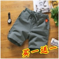Casual pants Others Youth fashion Blue, dark green, black, gray, white, white + white, white + black, white + gray, white + blue, white + dark green, black + black, black + gray, black + dark green, gray + gray, gray + blue, gray + dark green, dark green + blue, random T-shirt, black + blue routine