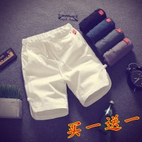 Casual pants Others Youth fashion White, gray, black, dark green, blue, white + white, white + black, white + gray, white + blue, white + dark green, black + gray, black + blue, gray + gray, gray + blue, gray + dark green, dark green + blue, random T-shirt, black + dark green, black + black routine