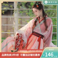 Hanfu 96% and above Summer 2021 White straight neck, big skirt and wide sleeves , Orange gradient printed tattered skirt , The dawn of the day polyester fiber