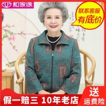 Middle aged and old women's wear Autumn 2020 Green, red L,XL,XXL,XXXL,4XL fashion Jacket / jacket easy singleton  Texture pattern Over 60 years old Cardigan moderate Polo collar Medium length (length 50-70cm) routine HJY2007-1004 He Jiayuan pocket polyester 96% and above zipper