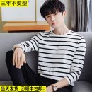 T-shirt Fashion City routine Joestar Long sleeves Crew neck Self cultivation Other leisure autumn T10 Cotton 95% polyurethane elastic fiber (spandex) 5% youth routine Simplicity in Europe and America Knitted fabric Autumn 2016 stripe printing Cotton ammonia other Fashion brand
