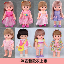Doll / accessories parts 4 years old 5 years old 6 years old 7 years old 8 years old 9 years old 10 years old 11 years old 12 years old 13 years old 14 years old above 14 years old Other / other China Accessories only Over 14 years old Milu accessories parts Limited collection cloth clothing