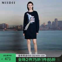Dress Winter 2020 Brown coffee white black S M L XL XXL Mid length dress Long sleeves commute Crew neck middle-waisted Socket other routine 25-29 years old Type H The answer Retro printing 204ML2545 81% (inclusive) - 90% (inclusive) cotton Cotton 82.4% polyester 17.6%