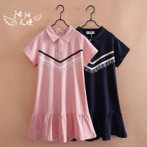 Dress Blue, pink, navy female Other / other 140cm,150cm,160cm,165cm Cotton 95% polyurethane elastic fiber (spandex) 5% summer leisure time Short sleeve Solid color cotton Splicing style BP9152 Class B 8, 9, 10, 11, 12, 13, 14 Chinese Mainland