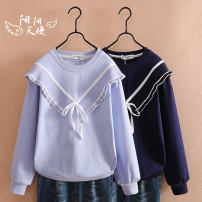 T-shirt Blue, white, pink, Navy, white (pink band) Other / other 140cm,150cm,160cm,165cm female spring and autumn Long sleeves Crew neck Korean version No model nothing cotton Solid color Cotton 95% polyurethane elastic fiber (spandex) 5% AP9033 Class B other 8, 9, 10, 11, 12, 13, 14, over 14