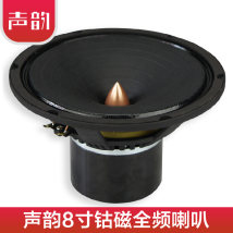Electroacoustic devices / loudspeakers Aucharm Audio and video appliances black