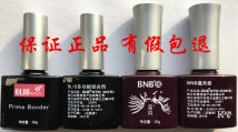 Nail color China no Normal specification Other / other 12 bottles of multi-functional bond and double effect sealing layer 288 yuan (limited time activities) Any skin type Others