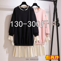 Women's large Autumn 2020 Black, pink Dress Two piece set commute easy moderate Socket Long sleeves Korean version Crew neck Medium length cotton 25-29 years old Medium length trousers
