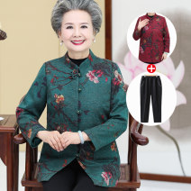 Middle aged and old women's wear Autumn of 2019 Green [single top], red [single top], green + pants, red + pants L [recommended 80-100 kg], XL [recommended 10-115 kg], 2XL [recommended 115-125 kg], 3XL [recommended 125-140 kg], 4XL [recommended 140-160 kg] fashion Jacket / jacket easy singleton