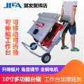 Table saw Jifa Direct current 1800W elite Version (saw blade) 2000W luxury version (saw blade) 2000W luxury version + D550 industrial vacuum cleaner luxury version + water filter vacuum cleaner 2000W luxury version + 1.2m extension rod 2000W luxury version + 1.5m extension rod 72558E Chinese Mainland