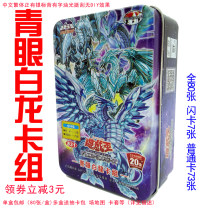 Cartoon card / Pendant / stationery Card / letter Yu-Gi-Oh! Over 3 years old goods in stock Japan Game kingdom Yu-Gi-Oh!