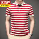 Polo shirt hyz  Fashion City routine Pl2906 Navy, pl2906 red, pl2906 green, pl9122 red, pl9122 yellow, pl9122 gray, pl9122 green standard Other leisure summer Short sleeve FSM-6 Basic public routine middle age 2021 stripe No iron treatment Button decoration