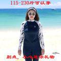 Couple swimsuit Xu meixuan XL,XXL,3XL,4XL,5XL Men's, women's other currency