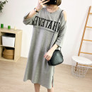 Home skirt Buyimamia / mummy in cloth grey Middle sleeve summer Crew neck Thin money Simplicity Socket letter cotton