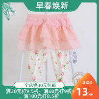 trousers female spring and autumn trousers princess No model Leggings Leather belt middle-waisted blending Open crotch Class A