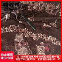 Fabric / fabric / handmade DIY fabric Others Rust Brown - small checkered dark pattern - 140 cm * half m, copper rust cyan - small checkered dark pattern - 140 cm * half m, iron rust Brown - silk like - small size 24 * 145cm, copper rust cyan - silk like - small size 24 * 145cm Cat line ball