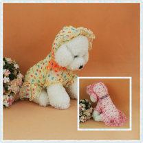 Pet clothing / raincoat Dog skirt XS-8 S-10 M-12 L-14 XL-16 mido princess Pink light yellow blending