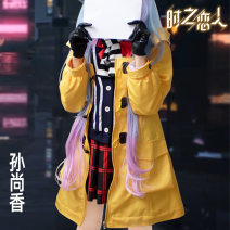 National costume / stage costume Summer 2020 Full suit, single yellow coat, wig and headdress S,XL,L,M Star diffuse field 18-25 years old