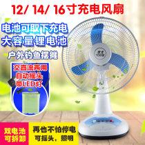 Mini fan Liukez / six drills USB Asia-Pacific D08