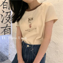 T-shirt Apricot, black, white, coffee Average size Spring 2021 Short sleeve Crew neck easy Regular routine commute other 30% and below 18-24 years old Korean version youth Honey rain 61383%