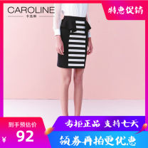 skirt Spring 2016 4,6,8,10 black and white G6001202 Caroline / Caroline