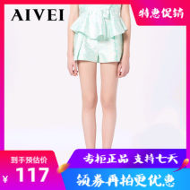 Casual pants Green, pink 4,6,8,10 Spring 2016 shorts commute routine 25-29 years old AIVEI Simplicity Button