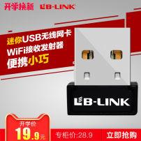 network card беспроводной Ethernet 150Mbps новый B-LinK BL-LW05-5R2 USB гениальность черный