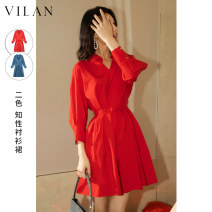 Dress Spring 2021 Vision blue red 155/80A 160/84A 165/88A Mid length dress singleton  Long sleeves commute V-neck Loose waist Solid color Socket A-line skirt other Others 25-29 years old Type A Vivian / Huilan lady K5313SL2 51% (inclusive) - 70% (inclusive) cotton