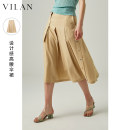 skirt Spring 2021 155/64A 160/68A 165/72A 170/76A Warm soft sand longuette High waist A-line skirt Solid color Type A 25-29 years old J2080CQ1 30% and below other Vivian / Huilan Lycra Lycra fold Lyocell fiber (Lyocell) 98.4% polyurethane elastic fiber (spandex) 1.6%